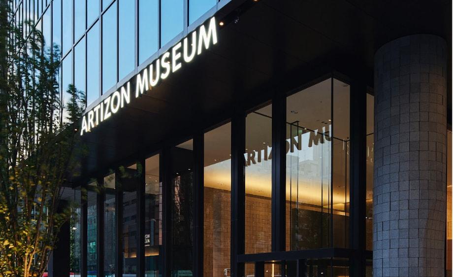 Museum concept