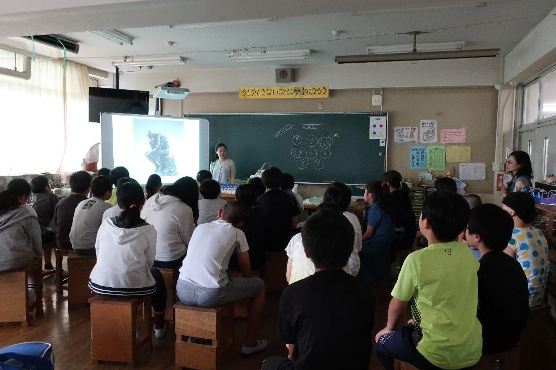 アウトリーチ 墨田区立曳舟小学校(東京都墨田区)