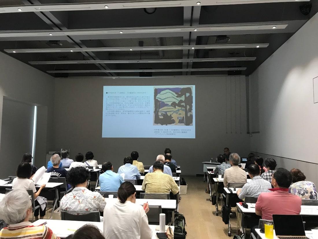 ARCレクチャー「安井曾太郎とポール・セザンヌ礼賛」