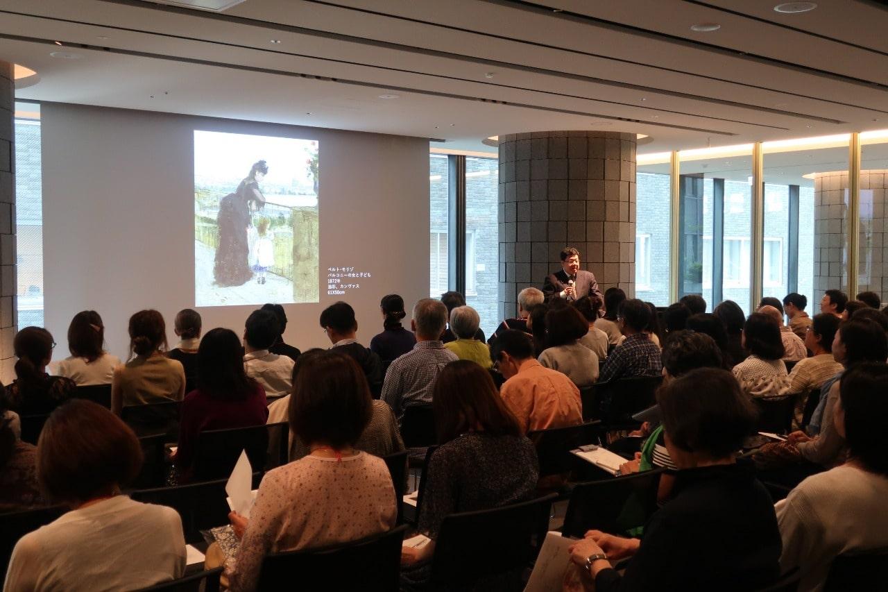 プレオープンプログラム レクチャー「はじめまして、新しい仲間たち」「ベルト・モリゾ《バルコニーの女性と子ども》:近代都市パリの新しい女性像」