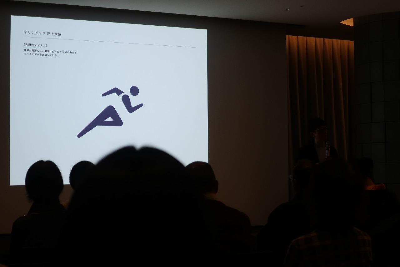 土曜講座「アートの現場」 「意識の発火 デザインからデザインまで」